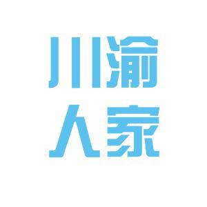 川渝人家logo
