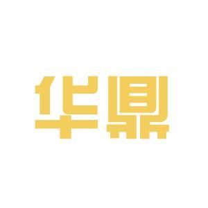 华鼎房地产开发logo