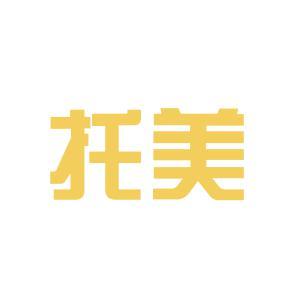 托美医疗用品logo