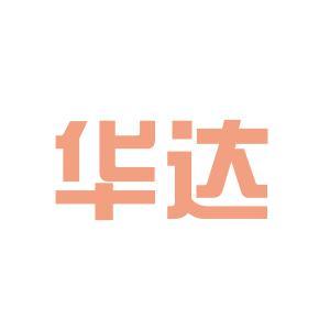 汕头建筑公司logo