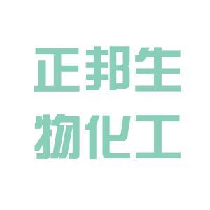 江西正邦化工logo