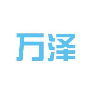 常州万泽物业管理有限公司logo