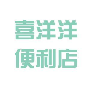 喜洋洋便利店logo