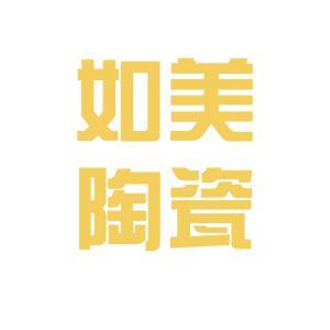 南昌陶瓷logo