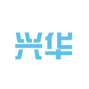兴华酒店logo