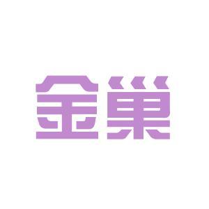 金巢公司logo