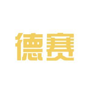 德赛电器logo