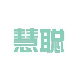 慧聪广告logo