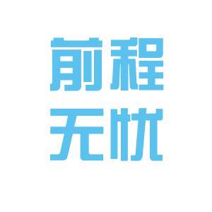 上海前程无忧logo