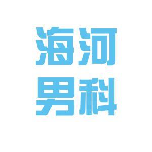 晋城男科医院logo