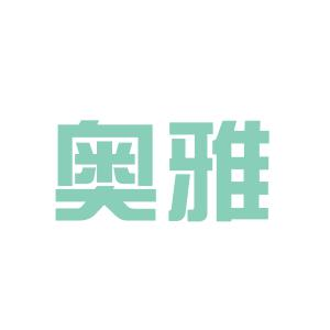 奥雅景观logo