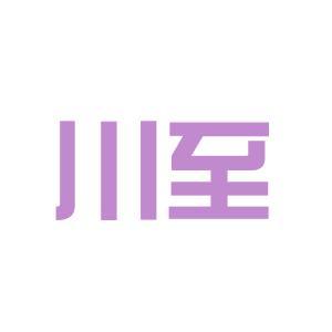 太原川至logo