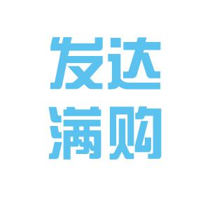 内蒙古发达集团logo