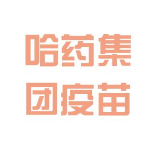 哈药生物logo