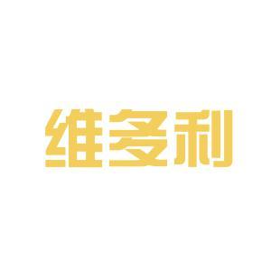 维多利超市logo