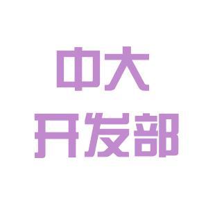 香港中大义乌办事处logo