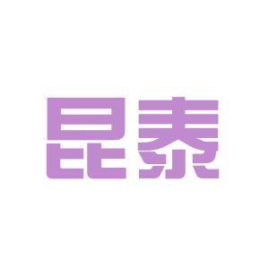 昆泰龙国际能源投资logo