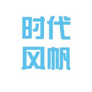 风帆广告logo