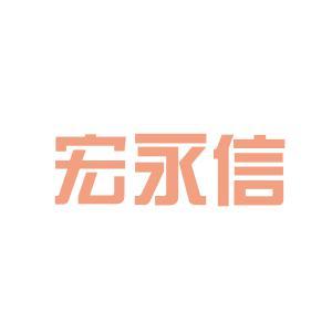 昆山永信科技logo