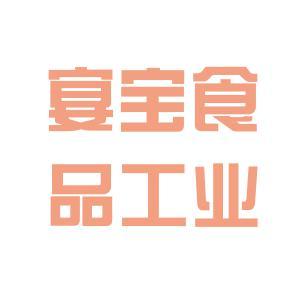 宴宝食品工业logo
