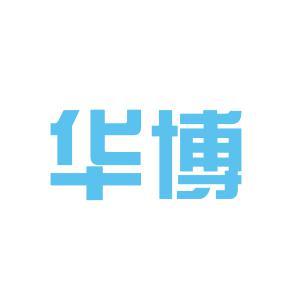 上海华博文化传媒有限公司logo