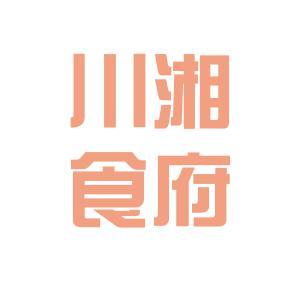 川湘食府logo