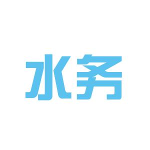珠海水务集团logo