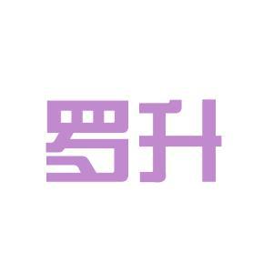 羅升企業logo