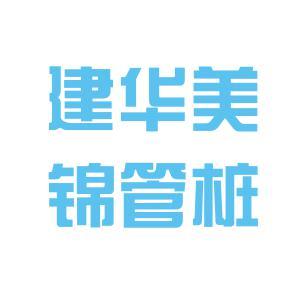 山西建华美锦logo