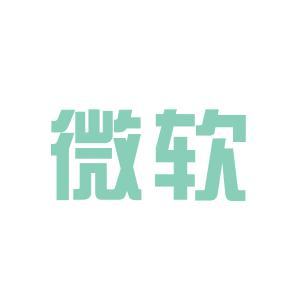 江苏微软logo