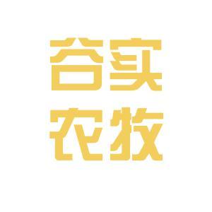 谷实农牧集团logo