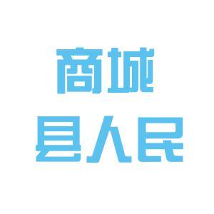 商城医院logo
