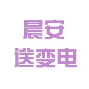 送变电logo