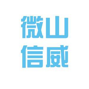 微山信威食品logo