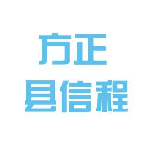 方正汽车销售有限公司logo