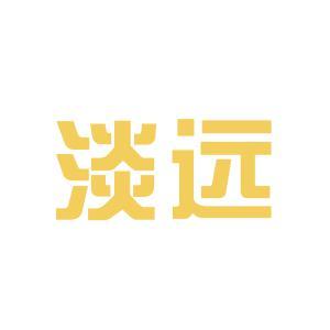 辽宁淡远印刷传播有限公司logo