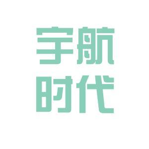 宇航时代logo