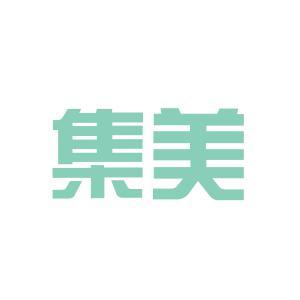 集美印刷logo