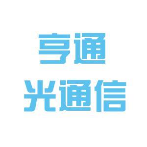 沈阳亨通光通信有限公司logo