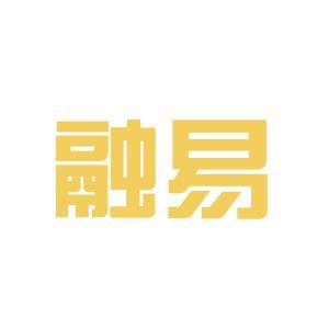 融易房地产经纪有限公司logo