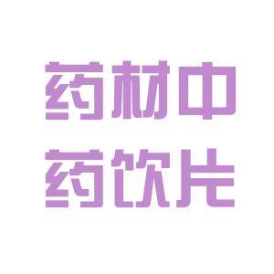 药材中药饮片厂logo