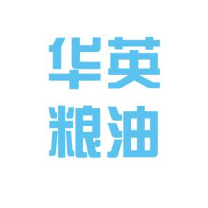 华英粮油logo