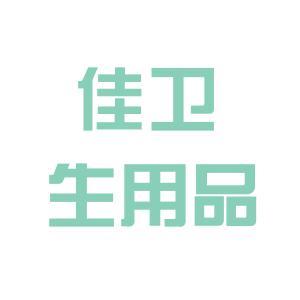 护理佳卫生用品logo