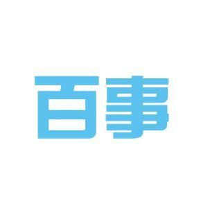 百事饮料南昌有限公司logo