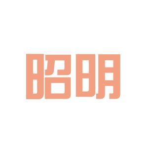 襄阳市昭明社区口腔门诊logo