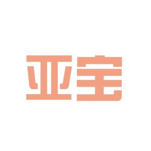 山西亚宝logo