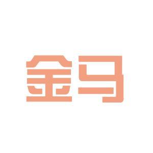 金马国旅logo