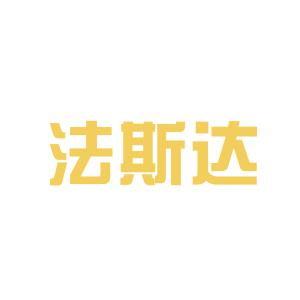 法斯达医疗设备logo