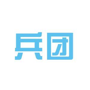 新疆省兵团建工设计院logo