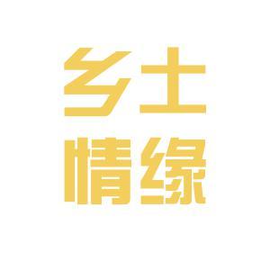 贵州乡土食品公司logo